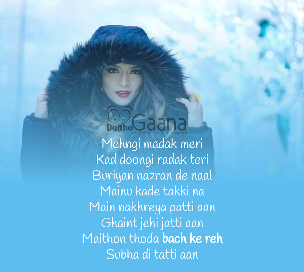 Bach Ke Reh Lyrics Latest Punjabi Song Sung By Rupinder