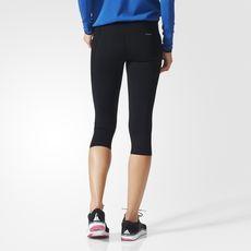 adidas - Workout Three-Quarter High Rise Tight