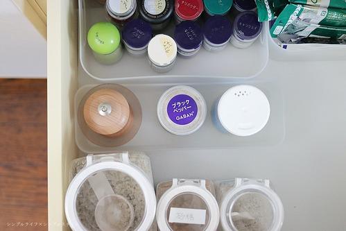 100均 掃除キライのブロガーの実態 乱れやすいキッチンのカトラリー収納の掃除と整え方法は100均で シンプルライフ シンプルスタイル Powered By ライブドアブログ カトラリー 収納 シンプルライフ シンプル スタイル