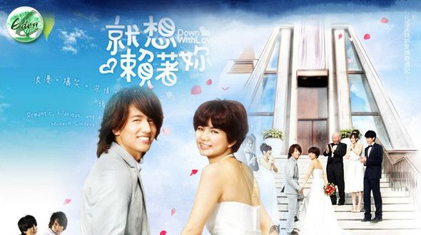 Down With Love Taiwanese Drama Its Funny