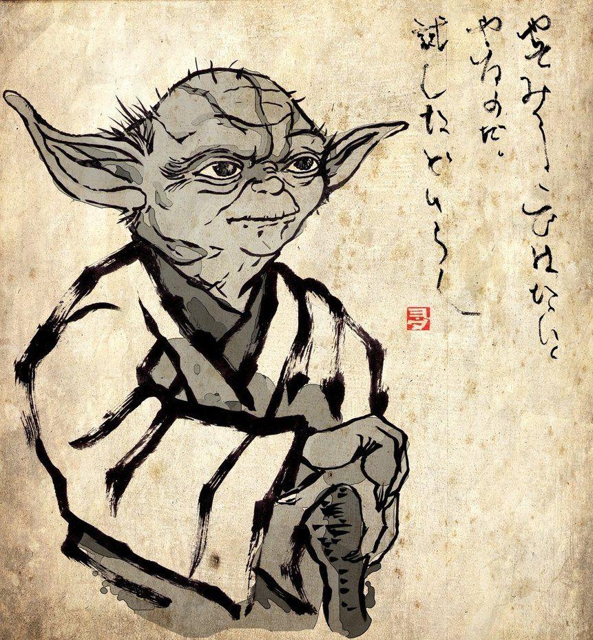 was yoda based on this buddhist master star star wars stuff star wars art