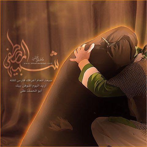 Twitter Karbala Photography Islamic Art Islamic Paintings