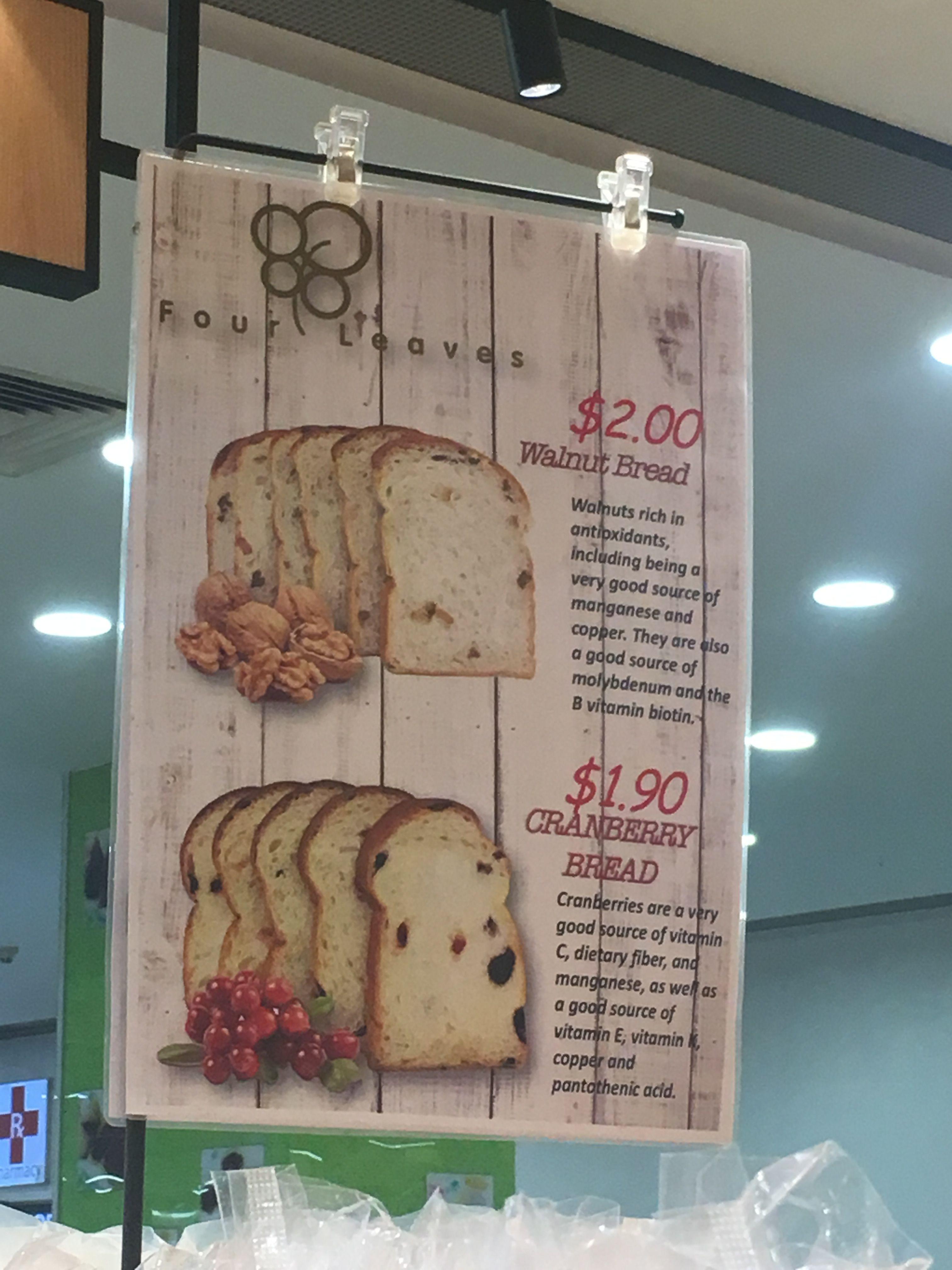 Pin by Sarah Lim Rui En on Random facts haha ) Food