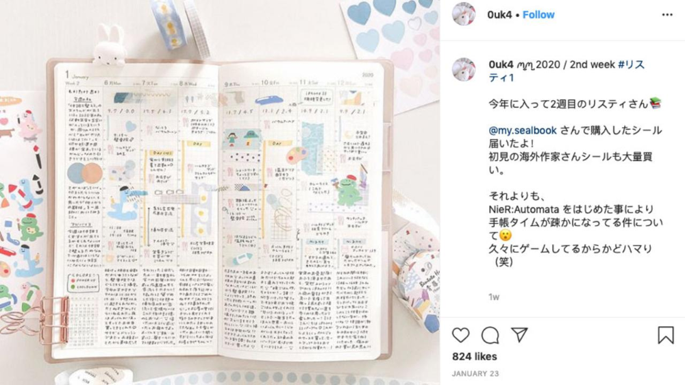 Why Japan Is Obsessed With Paper In 2020 With Images Paper