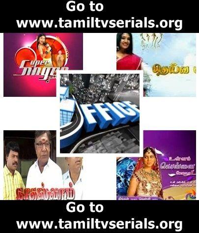Pin by tamiltvserialsorg on Vijay TV Serials | Sun tv serial, Tv