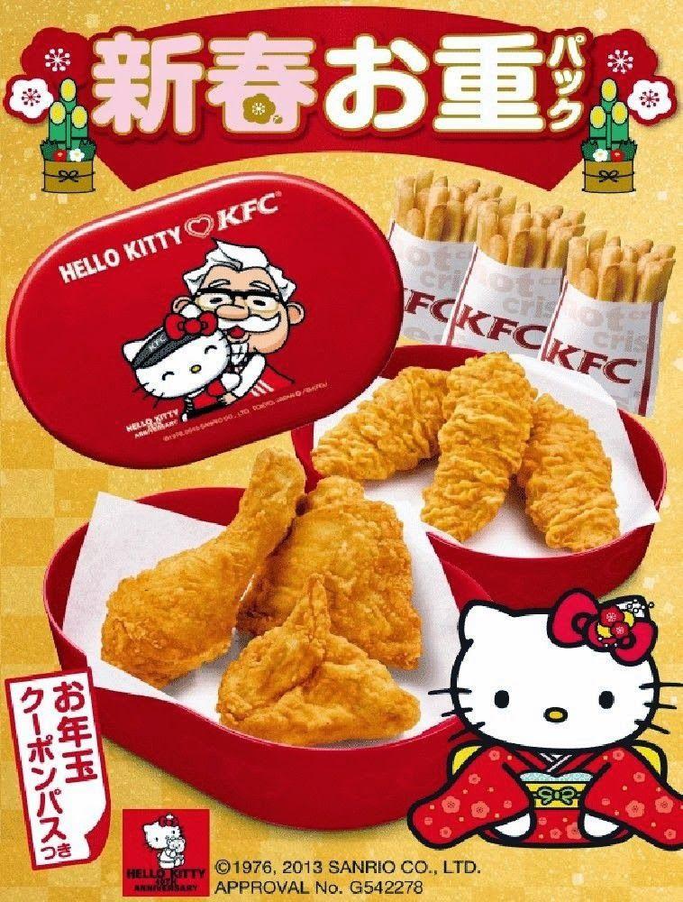 HELLO KITTY LIMITED: HELLO KITTY X KENTUCKY FRIED CHICKEN (KFC)