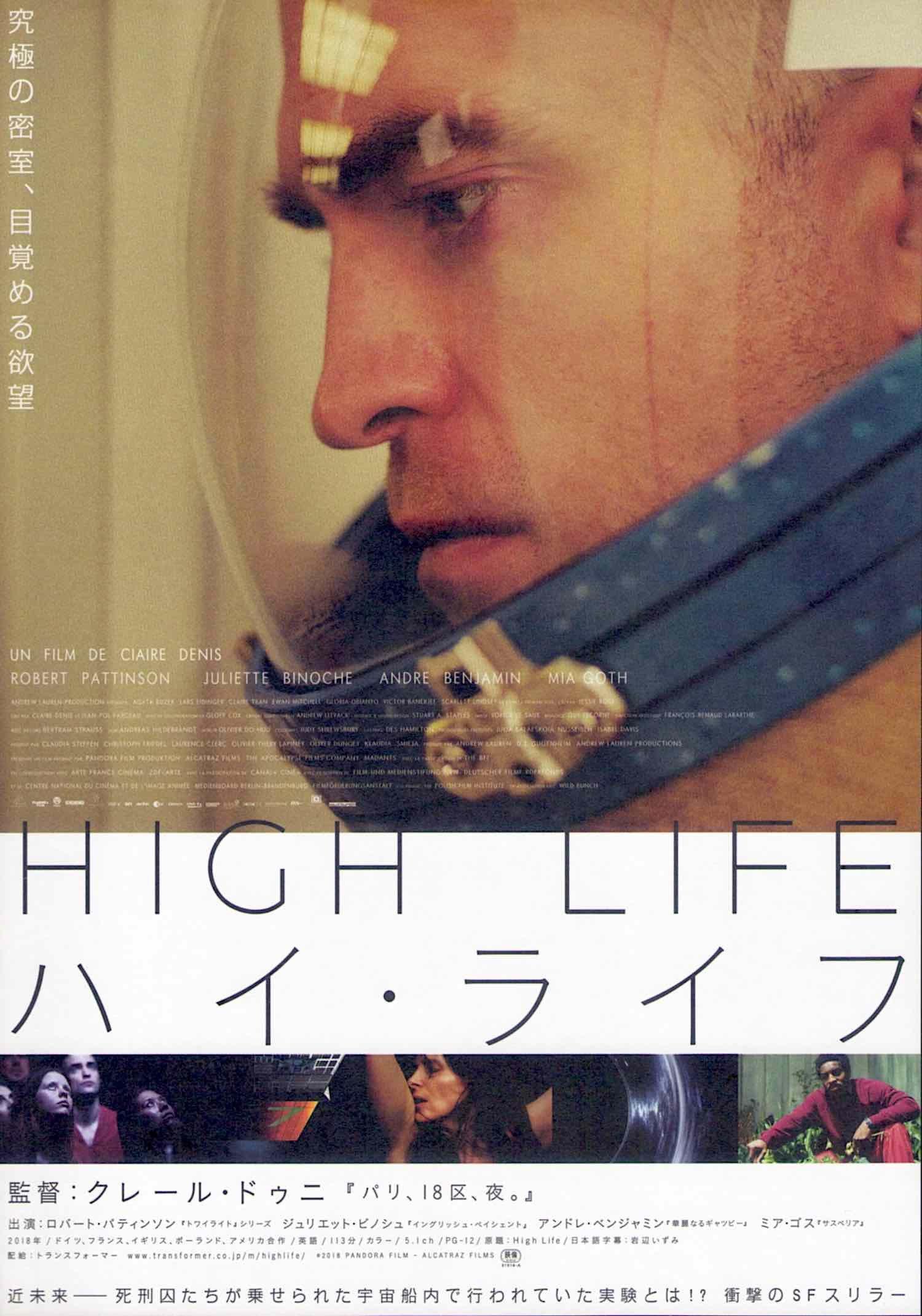 High Life Robert Pattinson Juliette Binoche 2019 Original