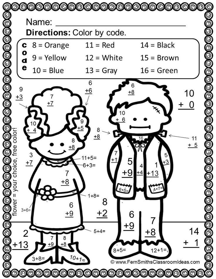 Halloween Fun! #Halloween Addition Color Your Answers