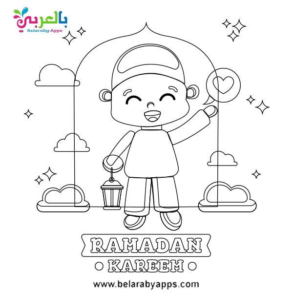 Ramadan Coloring Pages Printable Belarabyapps Designs Coloring Books Ramadan Cool Coloring Pages