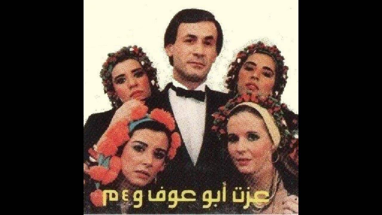 El Four M Ezzat Abou Auf Moghnawati الفور أم عزت أبو عوف مغنواتى Movie Posters Fictional Characters Movies