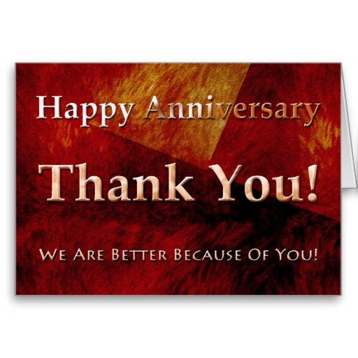 employee anniversary card classic greeting cards for business and hr professionals - Employee Anniversary Cards