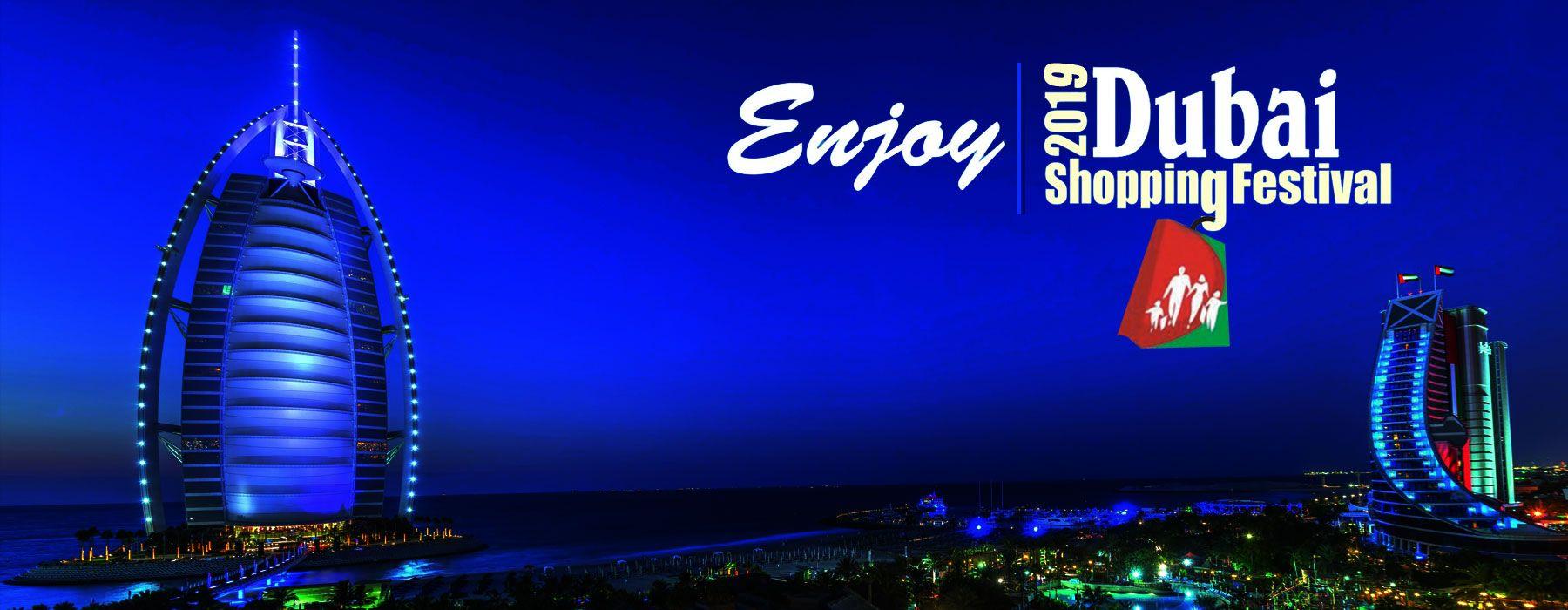 Best Airfare Deals on Dubai Shopping Festival  #AirfareDeals #Dubai #ShoppingFestival #Travel #Dubai