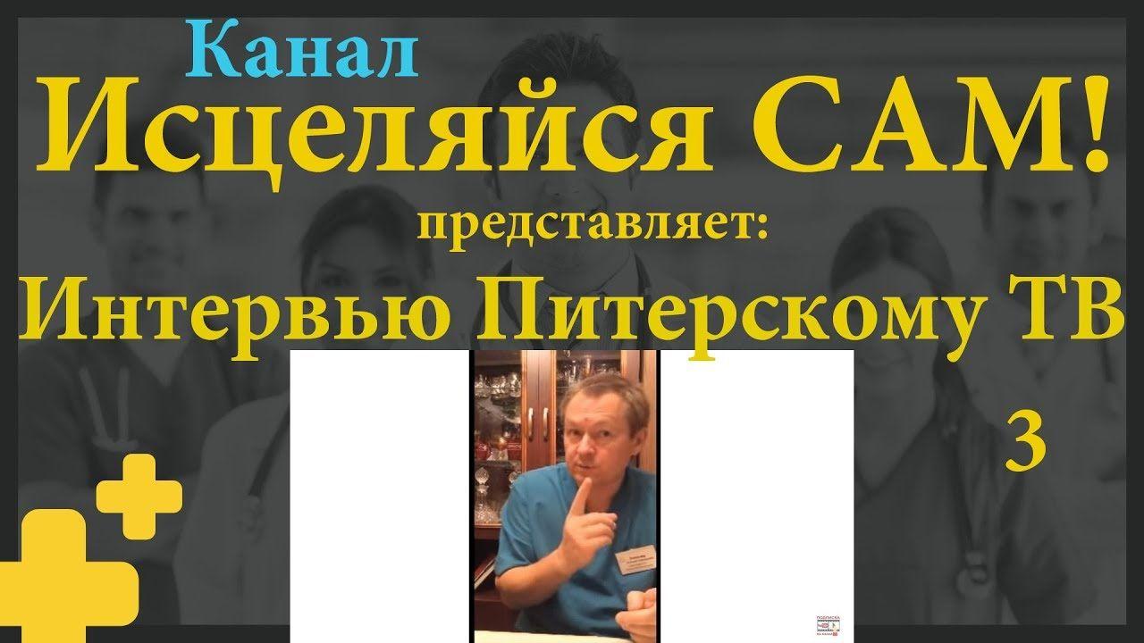 Евгений Божьев – биография, фото, видео, карьера, книги ...