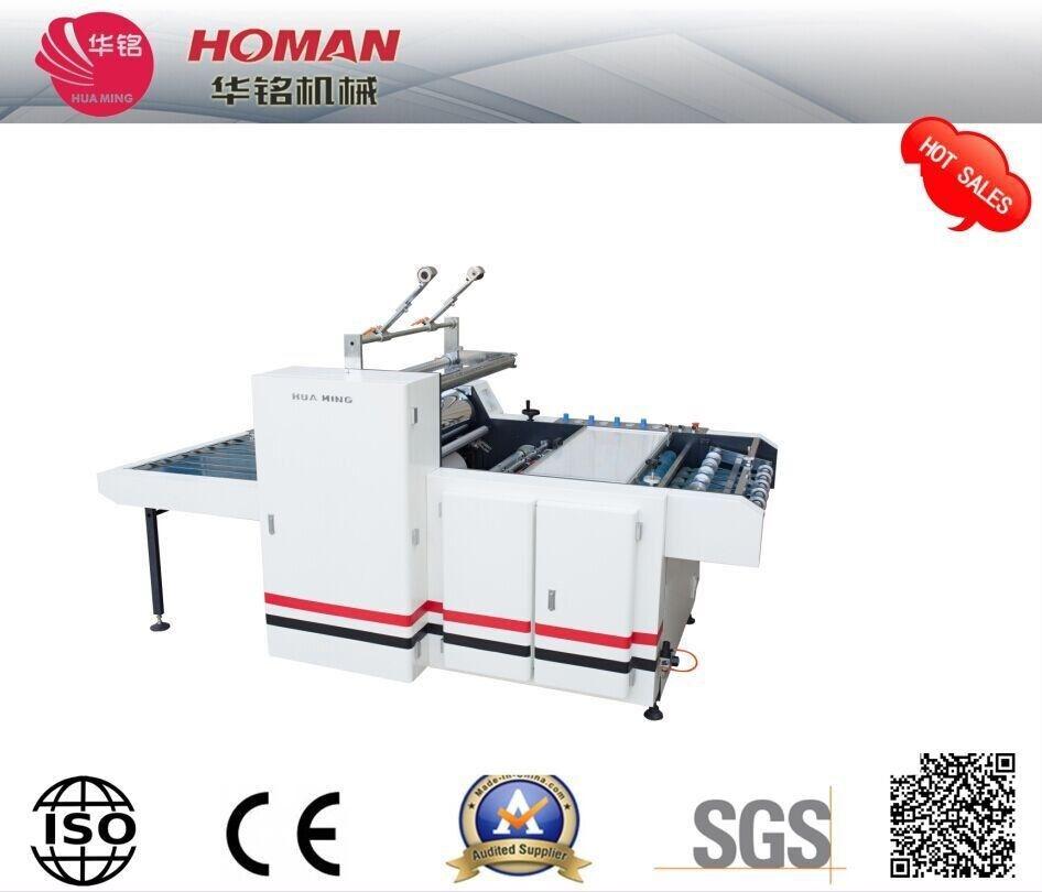 Hm 520yt Semi Automatic Thermal Film Laminating Machine Thermal Manufacturing