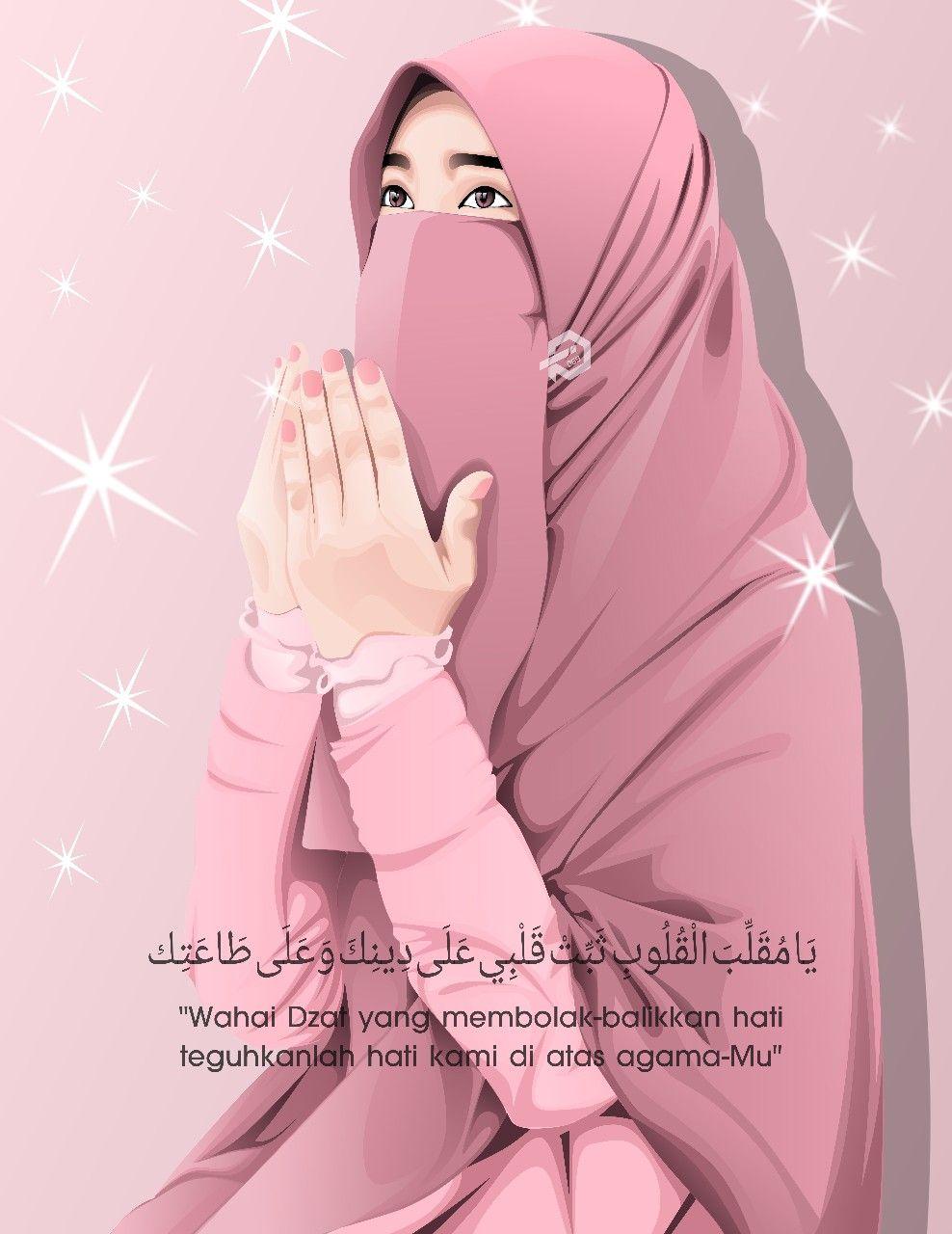 Hijab Niqob Vectorart Muslim Pictures Anime Muslimah Islamic Girl