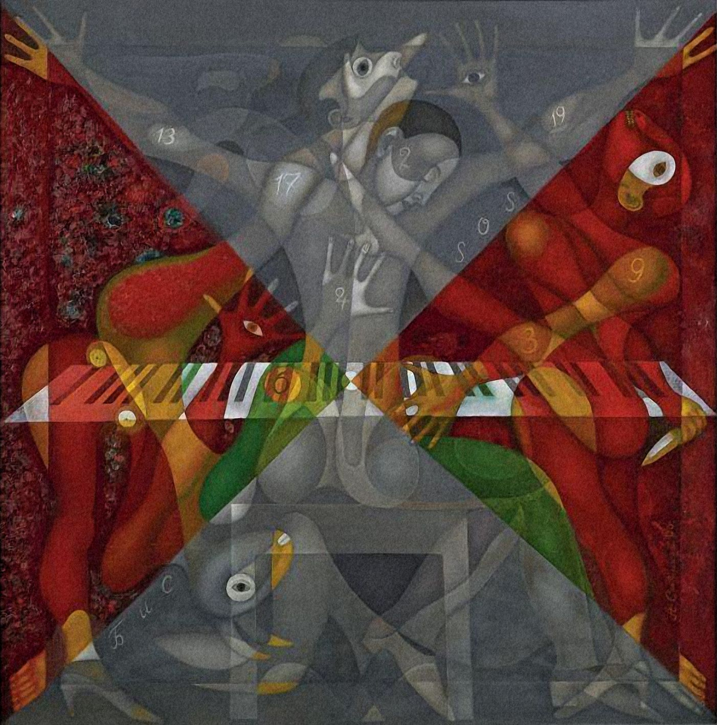 Aleksandr Sitnikov (1945-) Concerto No1 (100 by 100 cm)