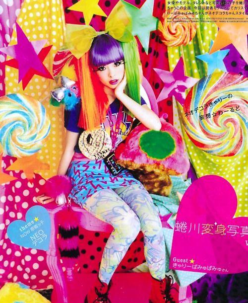 Christmas Tree Lady Gaga Youtube: La Lady Gaga Japonesa, Kyary Pamyu