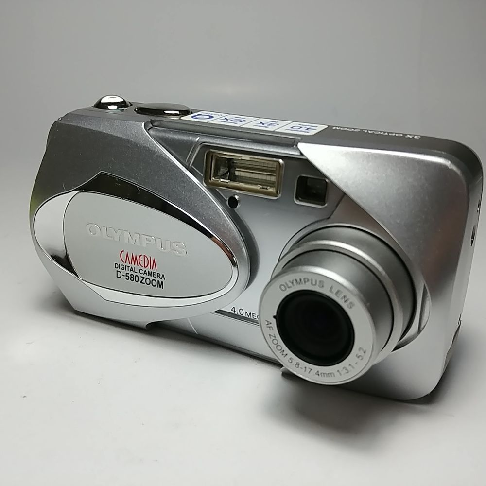 working olympus camedia d 580 zoom 4 0mp 3x optical 1 8 lcd digital rh pinterest co uk Kodak 10X Zoom Manual Zoom User Manual