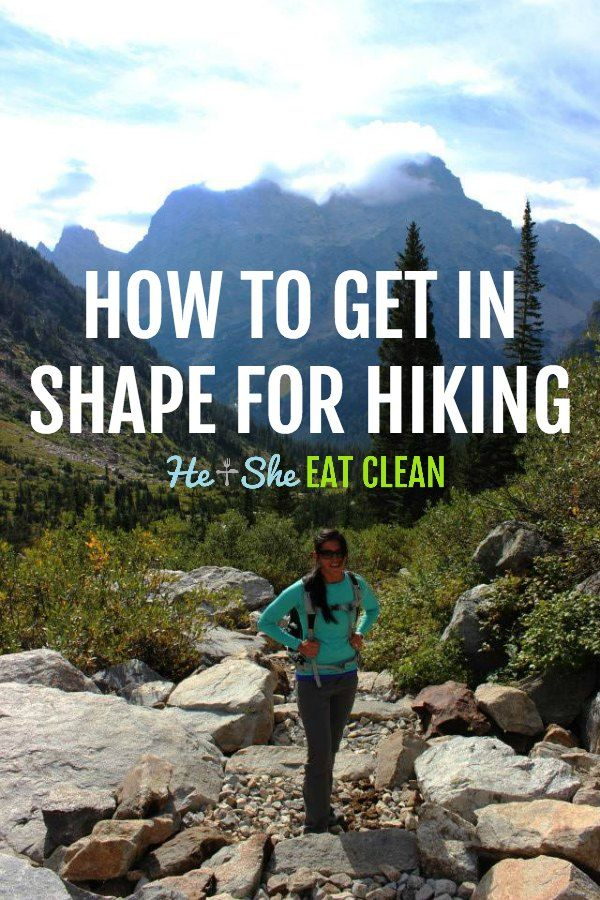 Want to hit the trails or bag some peaks? This will tell you everything you need to know about how t...