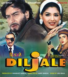 Diljale Bollywood Movies Bollywood Movie Movies