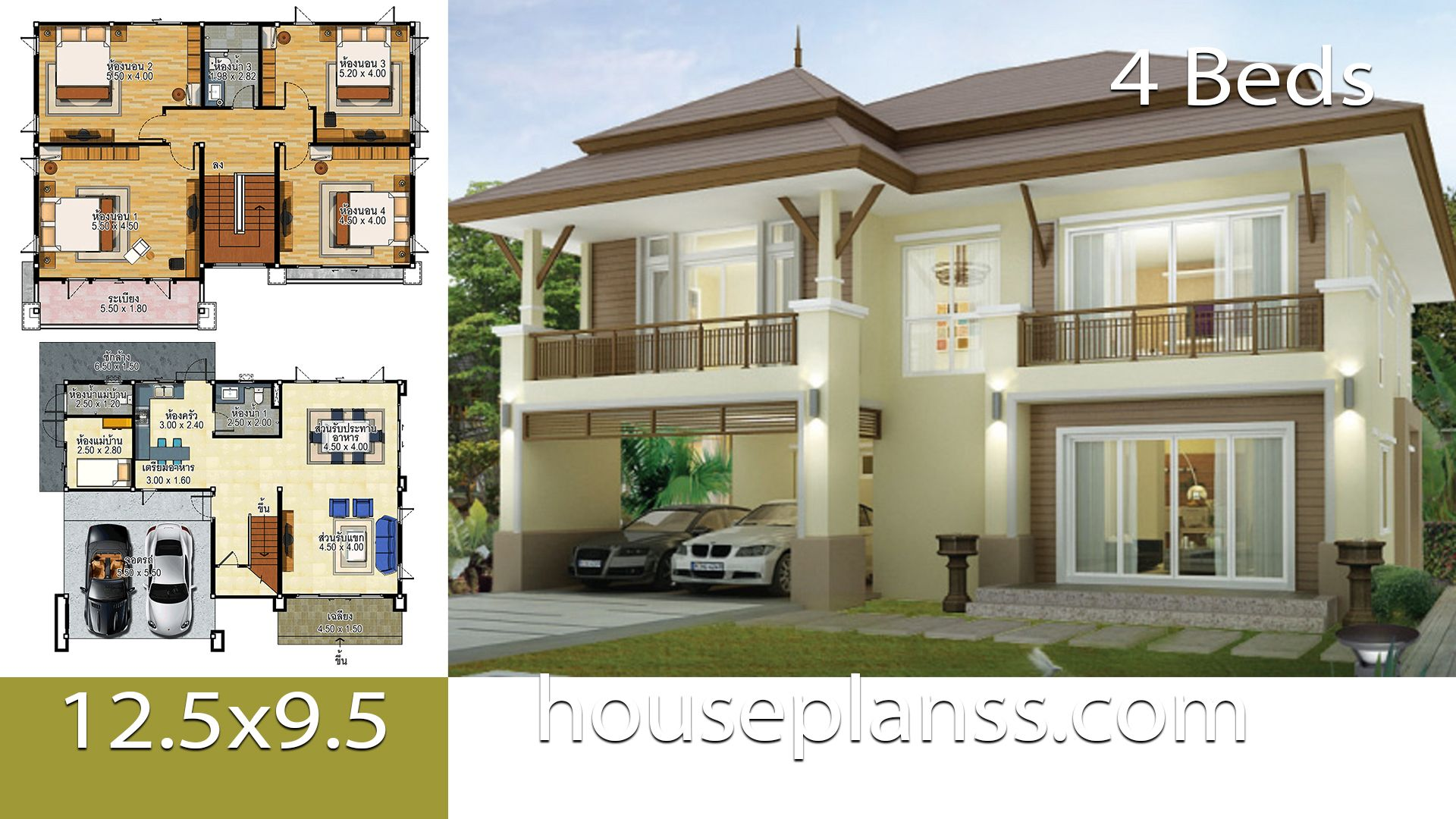 House Design Idea 12 5x9 5 With 4 Bedrooms House Plans 3d House Plan Gallery House Design House