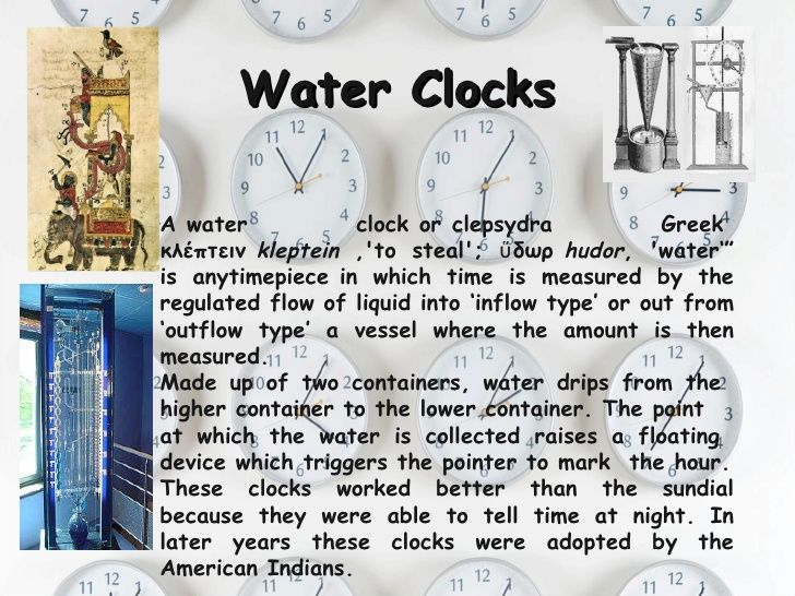 ancient egypt sundial and water clock