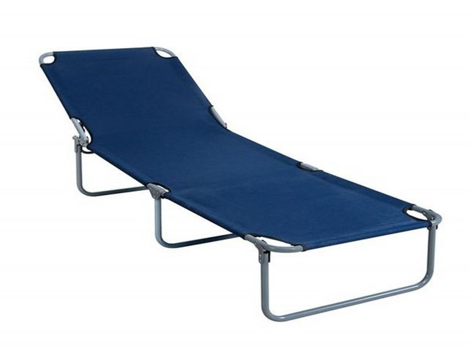 Folding Lounge Beach Chair With Price
