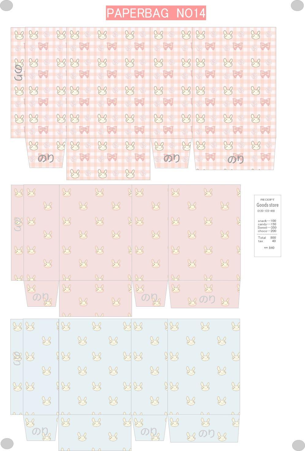 paperbag_n14.jpg (996×1472)