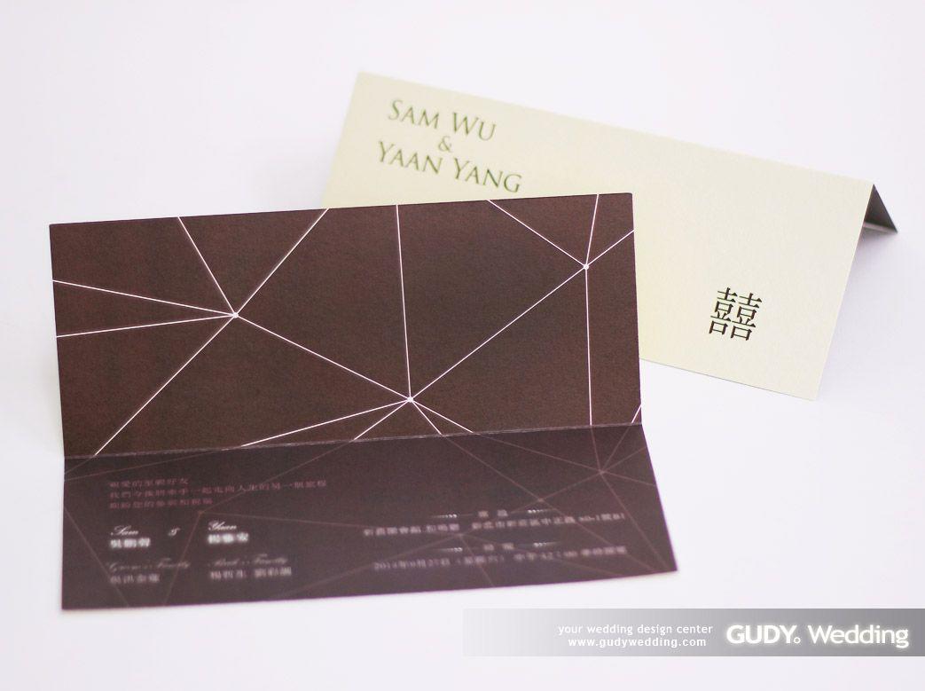 wedding card 美式簡約排版婚卡 wedding invitation ideas wedding