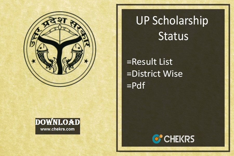 Swami Vivekananda Scholarship  Application Form Renewal Last