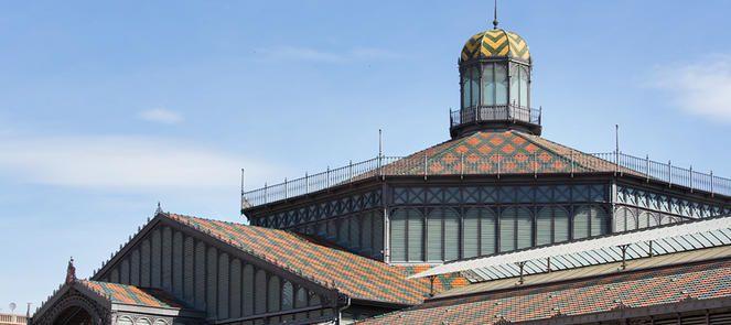 El Born, Centre Cultural (Barcelona, Catalonia)