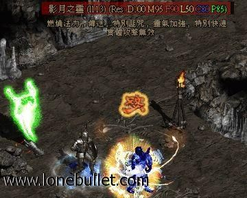 Pin by Lone Bullet on The World of Gaming | Diablo, Dark, Games