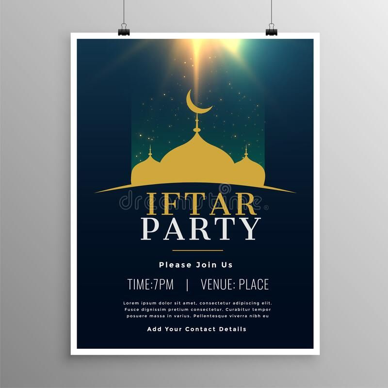 Iftar Party Invitation Template Design Creative Ramadan Kareem Greeting Card Ve Sponsored Ad Affiliate In 2020 Party Invite Template Iftar Party Template Design