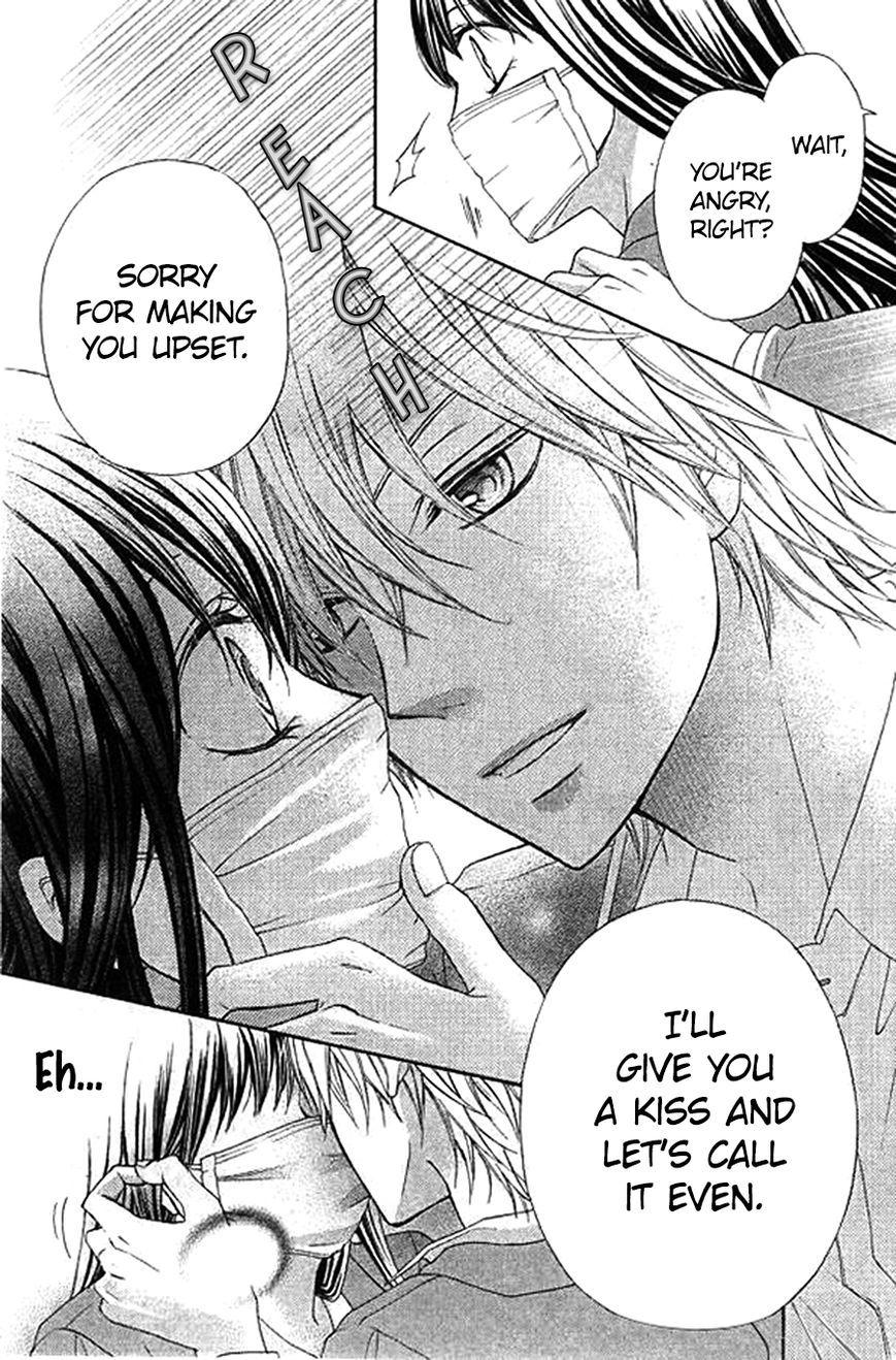 Kiss De Seiyaku 1 Page 19 Manga Romance Anime Romance Manga Love