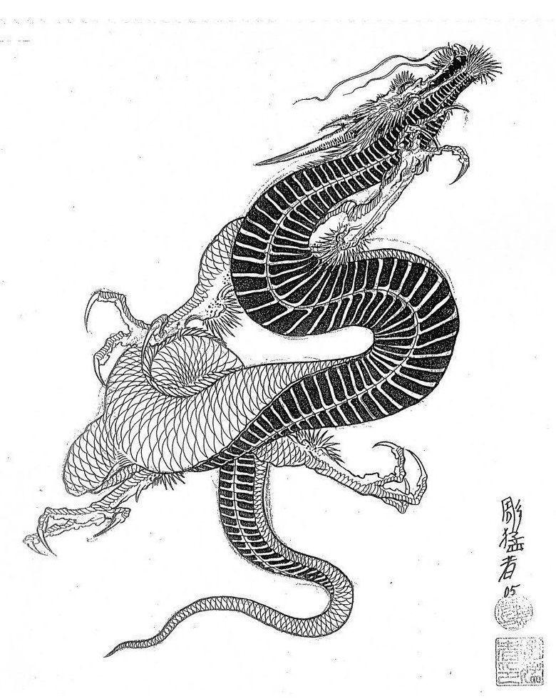 Эскизы японских драконов • Сборник работ мастера Horimouja | Dragon ...