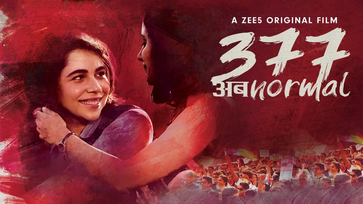 18+]377 अब Normal (2019) Hindi 720p 480p WEB-DL x264 800MB | 300MB