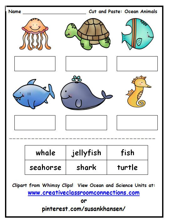 This ocean animals cut and paste is a fun activity for beginners ...