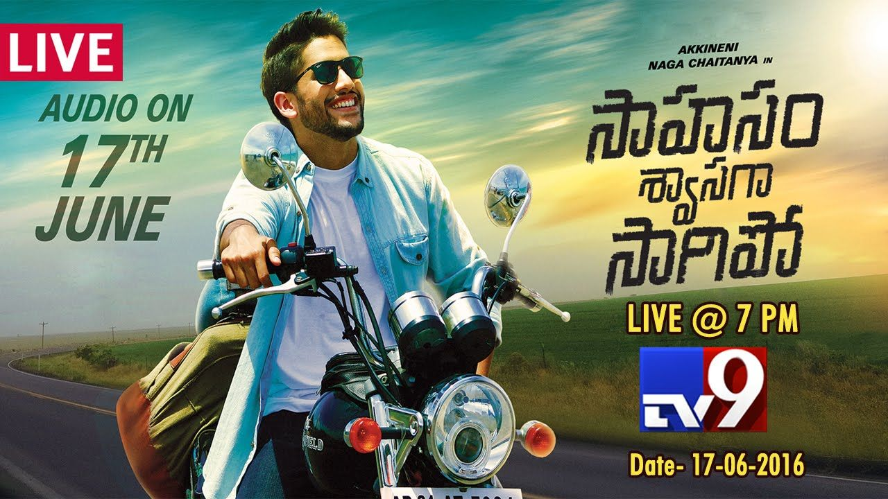 Sahasam Swasaga Sagipo Audio Launch Full Video Movie Ringtones Telugu Movies Movies