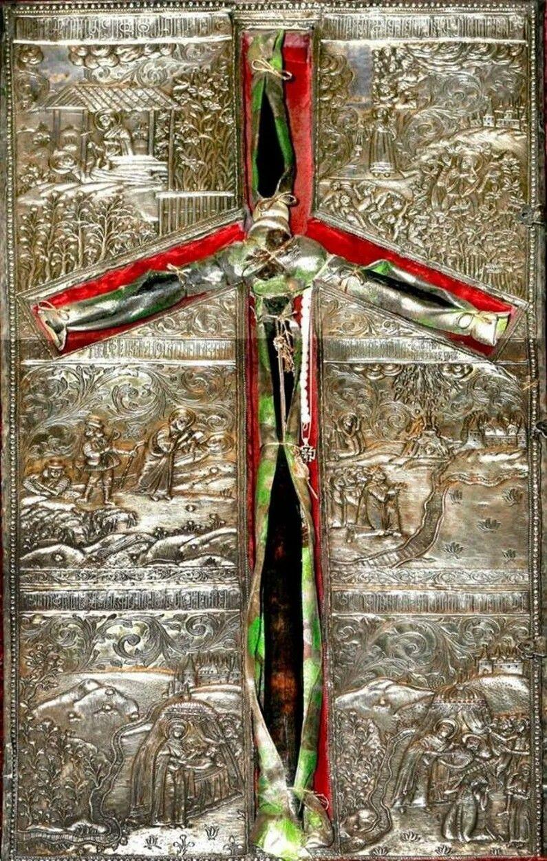 опубликовала крест святой нины картинки сделать кабриолет, следует