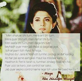 Her Dialogs | Maya quotes, Jennifer winget beyhadh, Maya ...