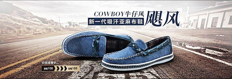 255d96f88e5 Men s Shoe Taobao banner template Background Image