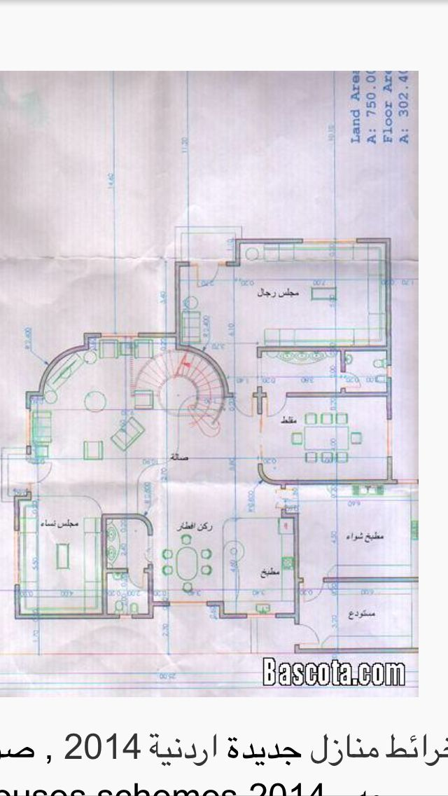 House Plan Free House Plans Model House Plan Cat House Plans
