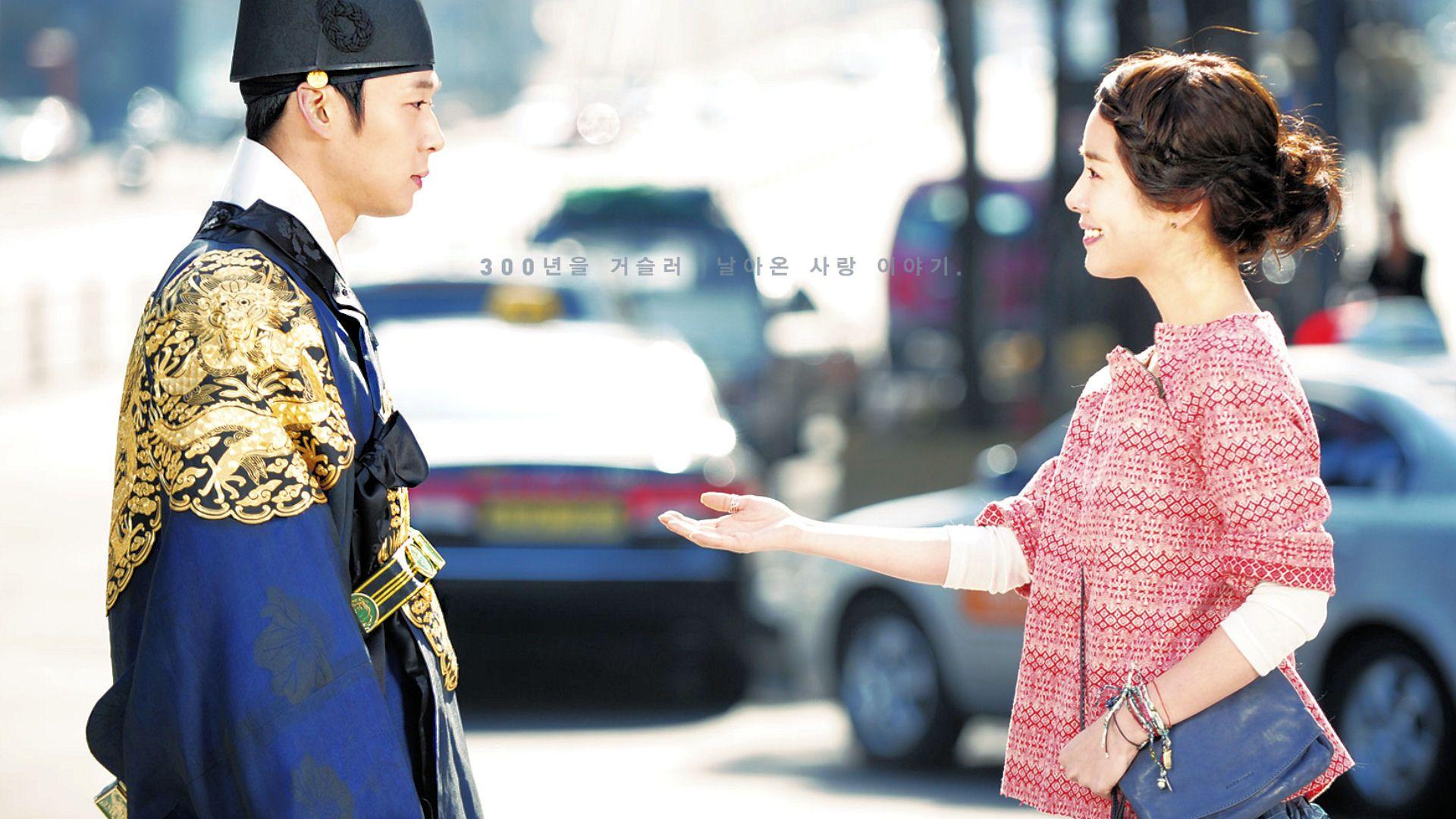 Park Yoochun y Han Ji Min en El príncipe de la azotea. Princesas eb965a0b43fe
