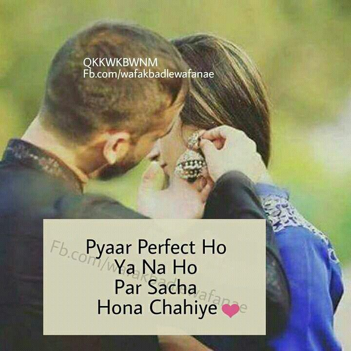 Best Couple Quotes In Hindi: Punjabi Couple Quotes And Thoughts
