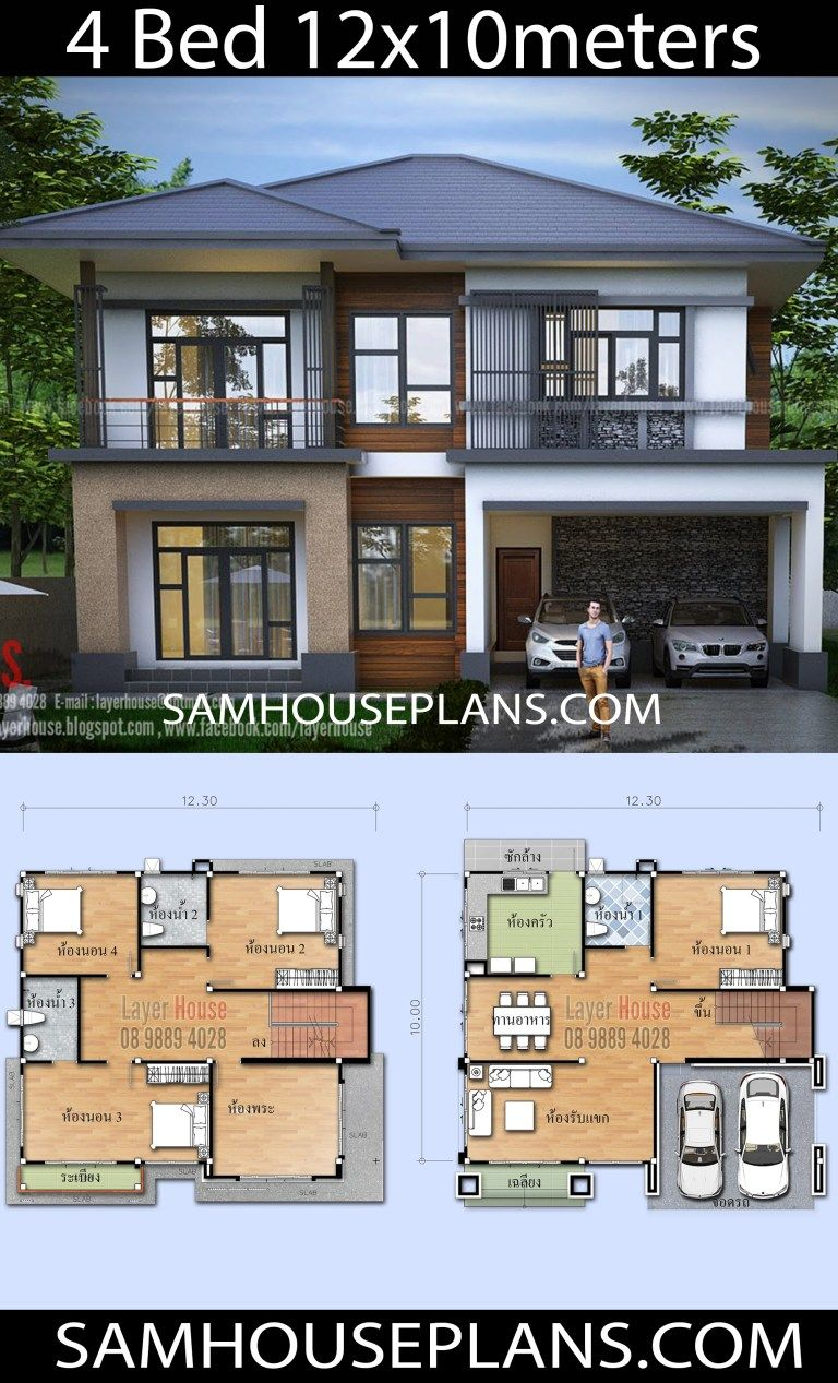 House Plans 12x10m With 4 Bedrooms Sam House Plans In 2020 House Construction Plan Two Storey House Plans Bungalow House Design