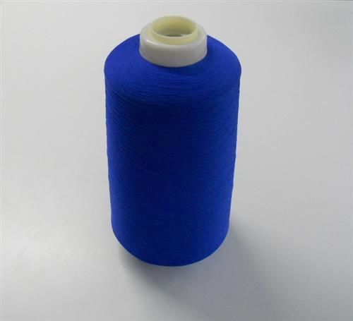 Nylon Garn königsblau