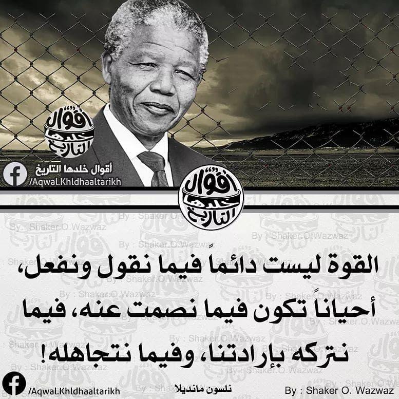 Instagram Post By أقوال خلدها التاريخ Apr 12 2019 At 7 24pm Utc Wonder Quotes Book Qoutes Beautiful Arabic Words