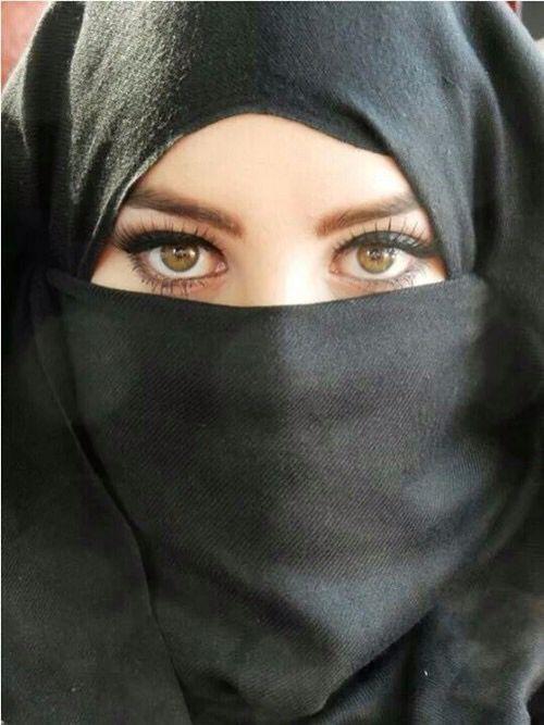 Abroo Beautiful Eyes Muslim Beauty Beautiful Muslim Women