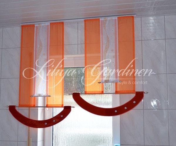 Badezimmer Gardinen nach Maß kaufen Gardinen nach maß