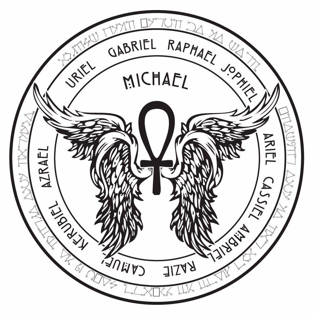 Seal Of The Archangels Azrael Pendant SIMBOLOGIA T